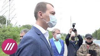 «Вы сбежали от людей!» Дегтярев встретил колонну протестующих во время поездки по Хабаровскому краю