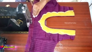 Video Easy Blouse Stitching with Back patch Designs -2 by manavantalu download MP3, 3GP, MP4, WEBM, AVI, FLV Agustus 2018