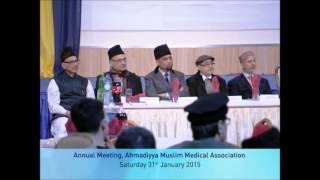 Association médicale de L'Ahmadiyya
