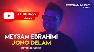 Meysam Ebrahimi - Jono Delam - Video ( میثم ابراهیمی - جون و دلم - ویدیو )