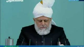 (Tamil) Friday Sermon 28th January 2011 - Islam Ahmadiyya