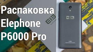 elephone P6000 Pro распаковка и первые впечатления. UNBOXING Elephone P6000 Pro от FERUMM.COM