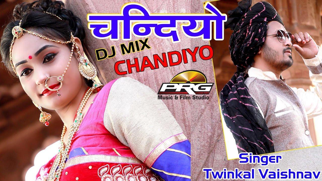 chandiyo dhoko dino rajasthani blockbuster song