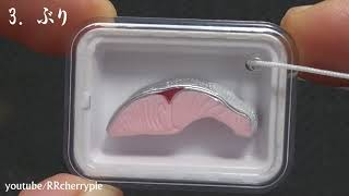Capsule toys 24 - Sashimi and Sliced Fish at Supermarket