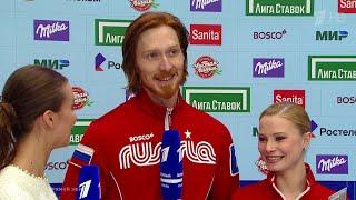 Евгения Тарасова и Владимир Морозов Спокойно выходили и делали свою работу