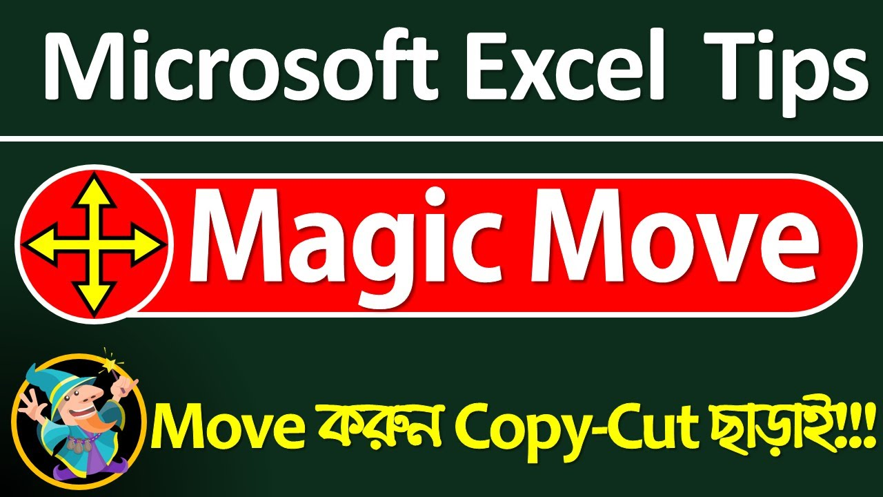 Copy, Cut, Move in Excel / Excel Short Tips in Bangla / MS ...