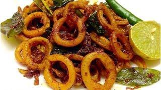 Kerala Squid  Kanava  Koonthal Fry