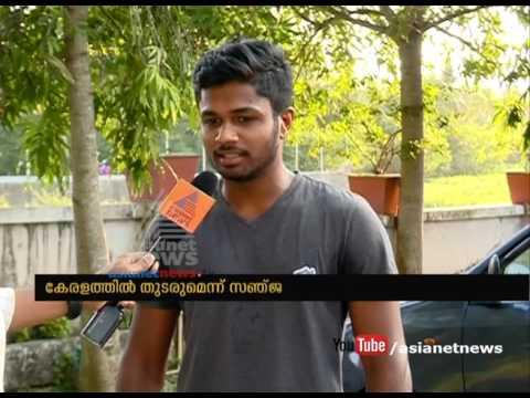 Sanju V Samson first interview afetr IPL
