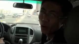 Скачать 4 тона китайского языка