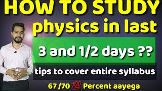 How to study physics in last 3 and 1/2 days ?    Tips to cover entire syllabus before exam
