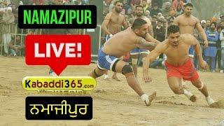 Namazipur (Shahkot) North India Federation Kabaddi Cup 22 Jan 2017 (Live)