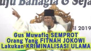 Gus Muwafiq SEMPROT Orang Yang FITNAH JOKOWI Lakukan KRIMINALISASI ULAMA, Di JAMIN MEREKA BUNGKAM