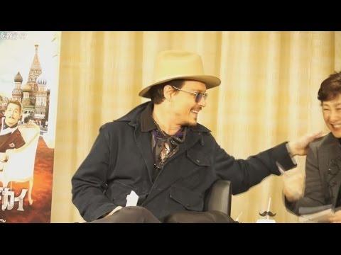 Johnny Depp- Mortdecai Press Conference, Japan