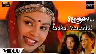 Radhai Manathil Official Video   Snegithiye   FullHD   Jyothika   Sharbani   Vidyasagar   Vairamuthu