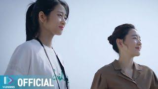 [MV] 채울 - 위험한 세계 [닥터탐정 OST Part.2 (Doctor Detective OST Part.2)]