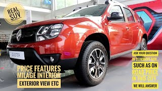 RENAULT DUSTER REAL SUV 2018 , PRICE , FEATURES , INTERIOR & EXTERIOR , MILAGE etc