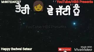 Teri Jatti by Ranveer Singh Lyrics Gagan Chakroutia