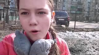 Клип Пятница))))