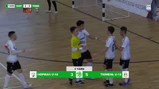 Спортмастер ЮНИОРЛИГА U 18 4 й тур г Нижний Новгород 08 02 20