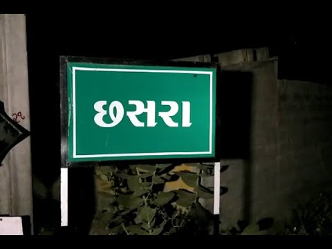 Six Persons Murder In Two Group Clash At Kutch