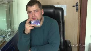 видео Кредитная карта от Киви банка (Qiwi)