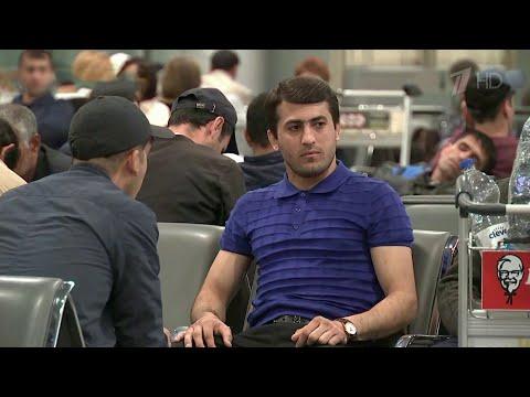 Причиной задымления самолета в аэропорту Шереметьево стала поломка кондиционера.