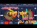 Nonstop Koligeet Dj Mixing 2020 By Dj Atish In The Mix, नॉनस्टॉप कोळी गीत Nonstop Koligeet Dj 2019