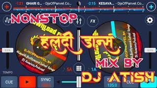 Nonstop Koligeet dj Mixing 2020 By Dj Atish In The Mix, नॉनस्टॉप कोळी गीत nonstop koligeet dj 2020