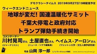 シンデレラの涙 第107話