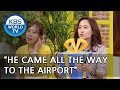June reveals how she and Choi Minsoo fell in love♥ [Happy Together/2018.05.24]