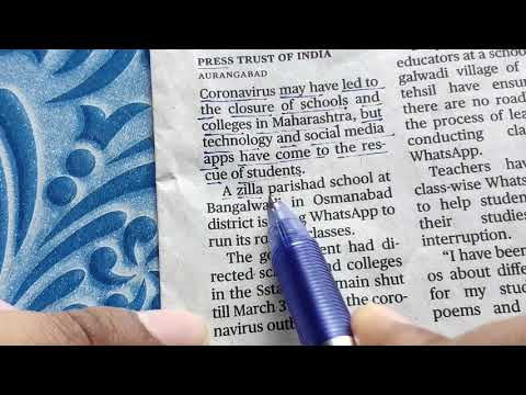 PART- 19 NEWS PAPER READING ONLY FOR BEGINNERS    #newspaperreading    #newspaper