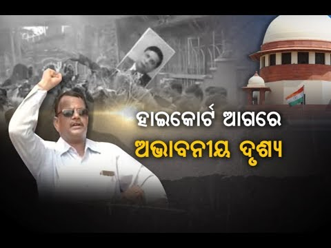 Protest of Lawyers Continues In Orissa High Court