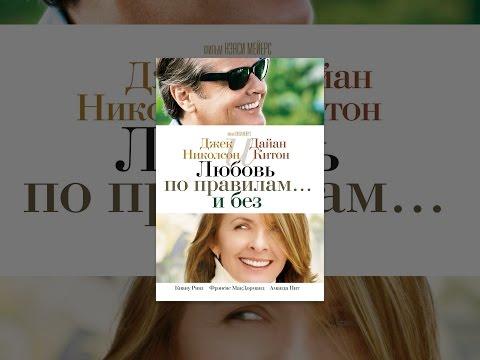 5 лучших фильмов ДЖЕКА НИКОЛСОНА [КиноТОП]