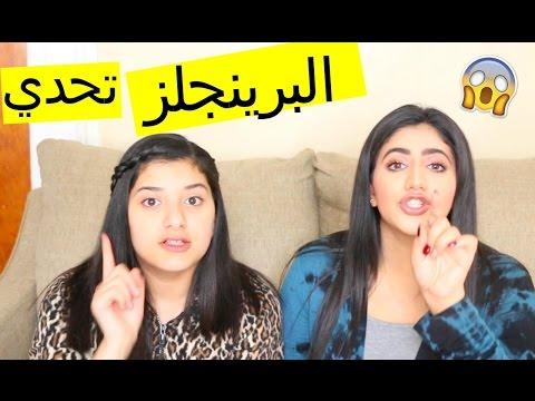 تحدي البرينجلز| Pringles Challenge  - NoorStars