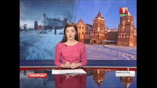 Мирский замок пополнился антикварными экспонатами(31 января 2017 г. в музее «Замковый комплекс «Мир» (Республика Беларусь) состоялась церемония передачи литовск..., 2017-02-01T13:22:11.000Z)