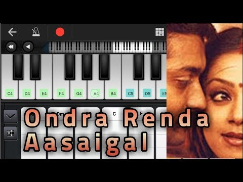 Ondra Renda Aasaigal | Notes & Chords | Kakka Kakka | Harris Jeyaraj | Goutham Menon | Surya | Piano