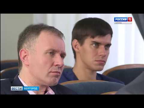 ГТРК Белгород - Лучшие практикующие хирурги встретились в областном центре