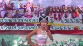 2017 Hmong Phuchifa Fest p3. Kev lom zem nyob Phuchifa daim 3