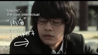 Screening at Japanese Film Festival in Australia. Visit www.japanes...