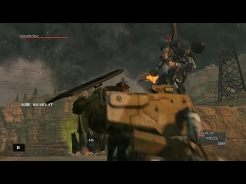 [MGS5 TPP] D-Walker vs Sahelanthropus