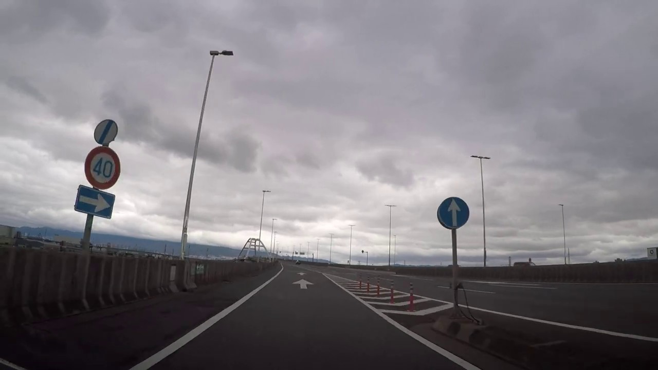 高速 放題 2020 乗り 阪神