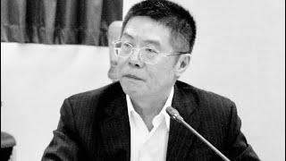 比利时一孔子学院院长宋新宁 涉嫌间谍行为 被禁止踏入比利时及欧盟申根区