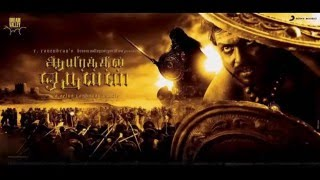 Maalai Neram Lyrics   Andrea Jeremiah   Aayirathil Oruvan   G.V.Prakash   JR