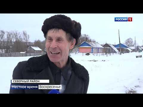 «Вести Оренбуржья. События недели» от 19 января 2020