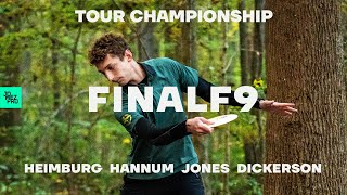2020 Disc Golf Pro Tour Championship | Final F9 | Heimburg, Jones, Dickerson, Hannum | Jomez