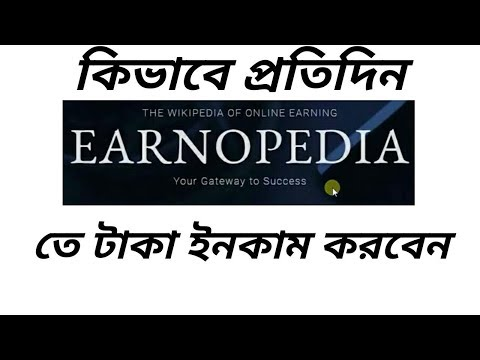 How To Earn Money From Online Every Day Without Investment | How To Work in Earnopedia |