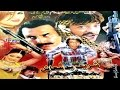 Download Shahid Khan,Pashto Action Movie - Shareef Badmash - Jahangir Khan,Pushto Fast Movie MP3 song and Music Video