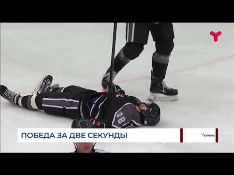 Тюменская служба новостей - вечерний выпуск 24.01.2020