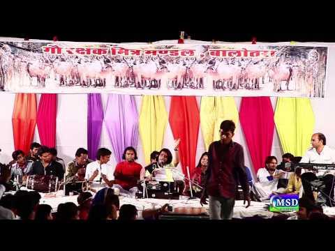 Kanhaiya Aavo Ni Gaayo Vali Bel !! Full HD Song !! Gou Mitra Mandal Live