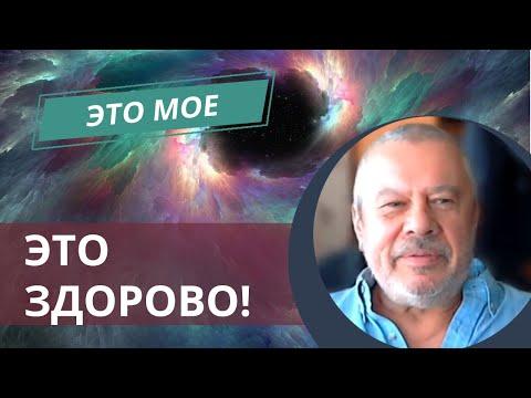 Отзыв тренинг Тело Света Владимир